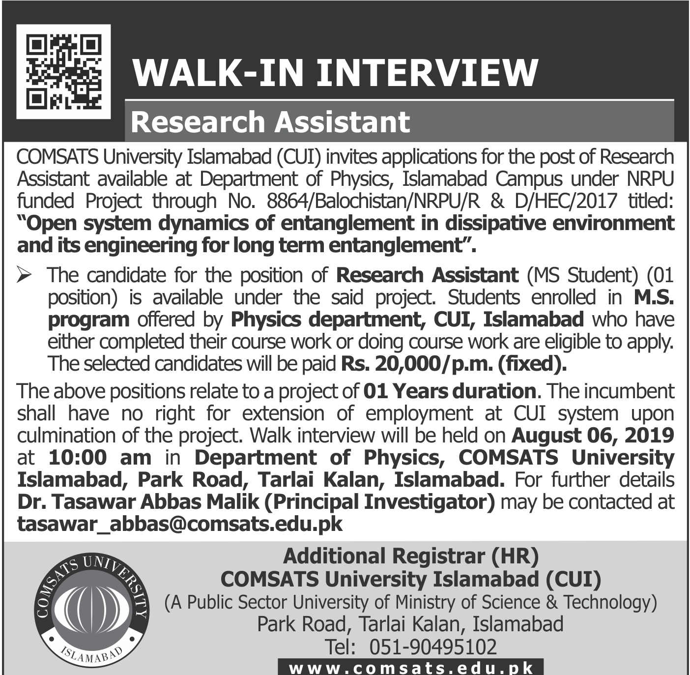 COMSATS University Islamabad (CUI)